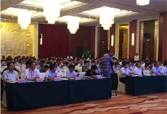 华通国际受邀参加京津冀协同发展环保产业合作与环境治理对接会