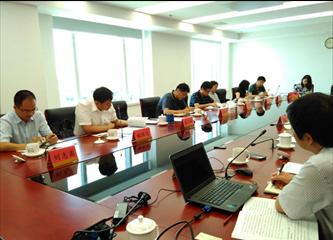 """《中关村示范区区域创新合作""""十三五""""规划研究》顺利通过中期评审"""