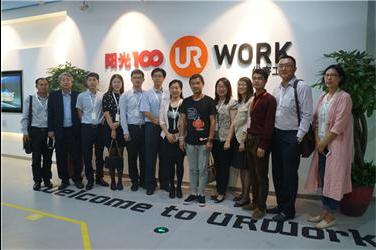 华通国际与优客工场创始人毛大庆探讨战略合作