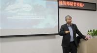 華通國際專家為中鐵產業園(成都)公司管理層授課