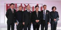 华通国际董事长李钊应邀出席首开长阳项目启动仪式
