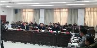 《大廠回族自治縣國民經濟和社會發展第十三個五年規劃綱要》通過中期評審