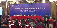 """华通国际被推选为""""中国城市规划协会第四届理事会常务理事单位"""""""