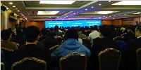 华通国际受邀参加广西自治区PPP项目洽谈会