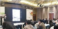 """华通国际总建筑师胡哲先生受邀参加""""2016地产创新与城市可持续发展大会"""""""