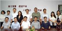 遲強博士出席中關村協同發展投資有限公司第一屆董事會第三次會議