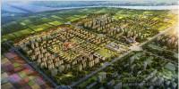 秀蘭·生態創意城方案獲保定市徐水區領導肯定