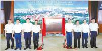 高新產業研究院承擔的《南寧·中關村雙創示范基地發展規劃實施方案》正式落地實施