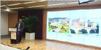 迟强博士出席中关村发展集团首届创新汇并发表演讲
