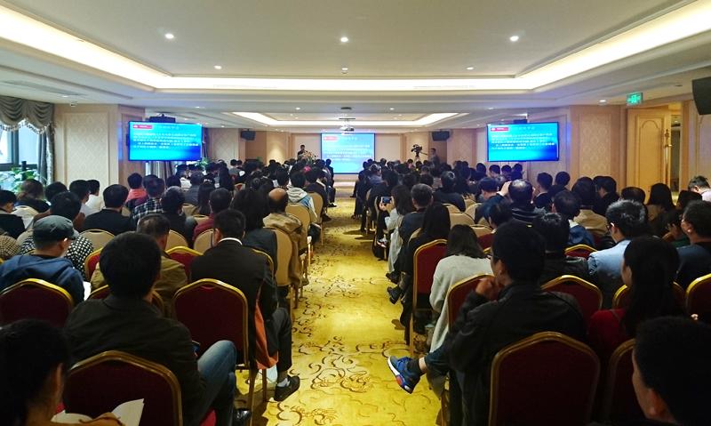 華通國際受邀參加中國建筑學會特色小鎮規劃建設與開發運營研討會