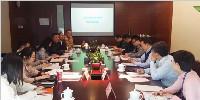 《中关村生命科学城产业发展与实施方案》专家研讨会顺利召开