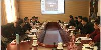 """""""济南·中关村领创健康项目发展实施方案""""课题正式启动"""