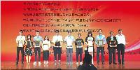 中科院微電子所科研綜合樓榮鷹2016年度中國建筑設計獎(工業建筑)