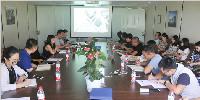 北京未来科技城置业有限公司一行到访华通国际参观交流
