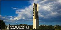 """华通国际""""筑波科学城建设发展对于怀柔科学城的启示""""课题成果被《北京调研》刊登"""