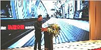 """华通国际李宁先生应邀出席""""2017年度万科中西部区域产品大会"""""""