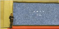 """华通国际受邀出席""""第六届装配式建筑产业技术创新联盟工作会暨装配式建筑技术交流会"""""""