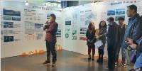 """华通国际受邀参加""""北京市城市基调与多元化战略方案征集成果展"""""""