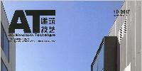 华通国际副总建筑师李宁谈当代语境下的产业园区设计