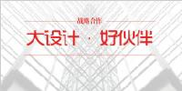 华通国际与北京市建筑设计研究院复杂结构研究院签订战略合作协议