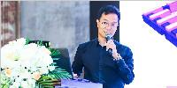 華通國際受邀參加2018中國產業園區大會