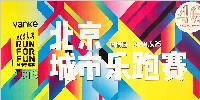华通LIVE | 终于等到你,华通乐跑新高度