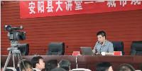 一张蓝图干到底 | 华通国际副总裁、规划院院长梁伟先生受邀为安阳政府部门作城市规划实