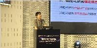 华通受邀出席新时代特色人居产业展