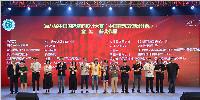 華通國際兩項目獲第八屆中國國際空間設計大賽(中國建筑裝飾設計獎)一金一銀兩項大獎