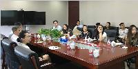 """華通國際趙楠先生受邀出席""""可持續發展的裝配式建筑環境影響量化評估研究""""課題啟動會"""