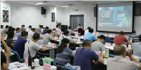 华通国际产城研究中心总经理傅博先生受邀为湘西全州新型城镇化管理干部专题研修班授课