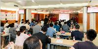北京城市规划学会轨道交通一体化研究中心成立