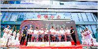 橫琴之心 擎動世界丨中國鐵建大廈營銷中心正式對外開放