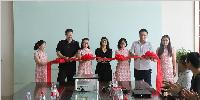 开创新格局   华通国际华北设计中心正式挂牌成立