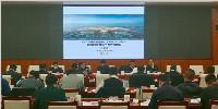 華通動態 | 華通國際參加中關村大興園發展規劃區委書記會
