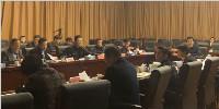 項目動態 | 首鋼賽車谷概念規劃方案順利通過秦皇島市城鄉規劃委員會2019年第二次會議