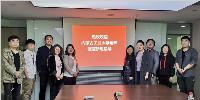 華通動態 | 內蒙古工業大學建筑學院就業指導團隊赴華通國際開展就業實踐活動