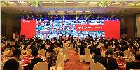 華通榮譽 | 華通國際榮獲中國建筑學會建筑設計獎