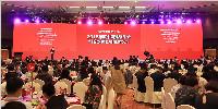 華通榮譽|華通國際被認定為中國建筑學會科普教育基地