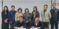 華通動態 | 華通國際與北京市軌道交通設計研究院有限公司簽署TOD戰略合作協議