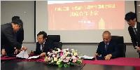 華通動態 | 華通國際與韓國DA集團工程綜合建筑師事務所簽署戰略合作協議