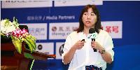 华通动态 | 华通国际总建筑师郭淳受邀参加第七届GBE地产设计高峰论坛